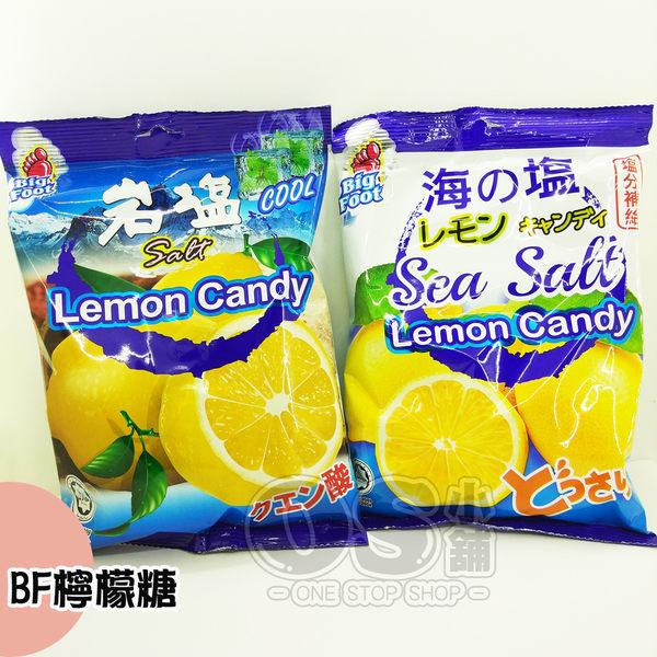 (現貨) 馬來西亞 BF 檸檬糖 薄荷岩鹽檸檬糖 / 海鹽檸檬糖 | OS小舖
