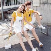 情侶裝 情侶裝夏裝套裝2018新款情侶款裙子同色系韓版bf風氣質短袖男女季 果實時尚