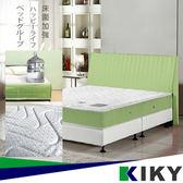 【KIKY】三代美式雙M側邊加強型獨立筒床墊-單人加大3.5尺
