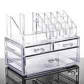 收納盒收納箱桌面抽屜式壓克力透明化妝品收納盒大號梳妝台XW(中秋烤肉鉅惠)