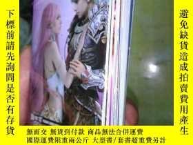 二手書博民逛書店2009(騰訊遊戲嘉年華罕見2009紀念卡冊)25張包 Y244