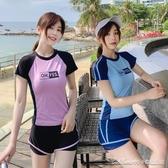 泳衣女兩件套分體式保守顯瘦遮肚學生大碼溫泉韓國ins仙女範泳裝 阿卡娜