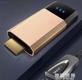 無線HDMI同屏器安卓蘋果手機連接電視高清投屏傳輸airplay同頻器igo 智聯世界