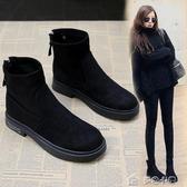 短靴女瘦瘦短靴女秋冬新款黑色平底馬丁靴女英倫風粗跟韓版短筒靴子 快速出貨