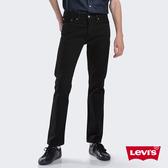 Levis 男款 511低腰修身窄管牛仔褲 / 仿舊紙標 / 黑色基本款※滿4件送限量托特包x1