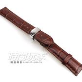 18mm錶帶 真皮錶帶 B18-KF深咖竹 + 蝴蝶扣雙按16