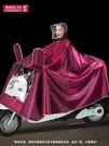 雨衣 雨衣摩托車電動車雨衣成人單人電瓶車戶外騎行加大加厚男女士雨披 星河光年