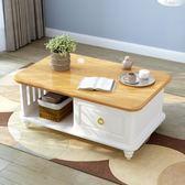 全館免運八折促銷-茶几簡約現代客廳北歐式家具實木茶桌小桌子小戶型宜家經濟型簡易 萬聖節