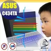 ® Ezstick ASUS C434 C434TA 防藍光螢幕貼 抗藍光 (可選鏡面或霧面)