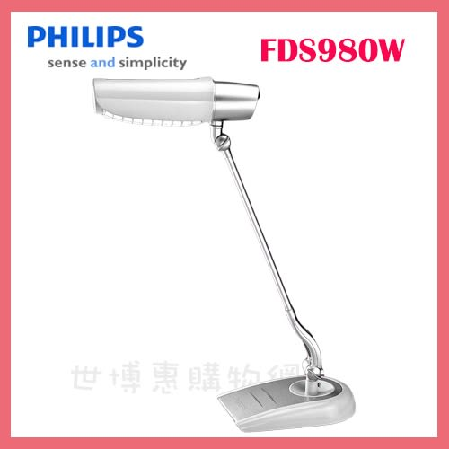 世博惠購物網◆【贈手提杯套】PHILIPS飛利浦 LED美光廣角護眼檯燈 FDS980W / FDS980白色◆