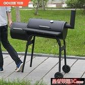 燒烤架 烤客庭院燒烤架別墅家用木炭燒烤爐大號美式戶外無煙bbq5人以上YTL