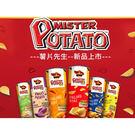馬來西亞 MISTER POTATO 薯...