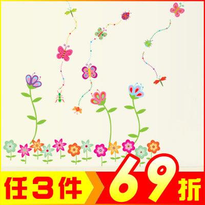 創壁貼-舞蝶花香 AY7042-920【AF01013-920】JC雜貨