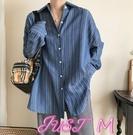襯衫外套春季疊穿內搭垂感牛仔棉藍色豎條紋翻領襯衫女外套上衣寬鬆BF襯衣 JUST M