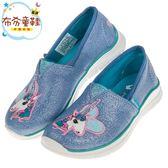 《布布童鞋》SKECHERS_Pureflex亮片獨角獸牛仔藍兒童休閒鞋(17~23公分) [ N8R05LB ]