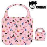 日本限定 名偵探柯南 柯南 折疊收納式 購物袋 / 環保袋 (粉色款)