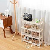 日式塑料鞋架經濟型簡易多層宿舍寢室鞋子收納架現代簡約家用鞋柜