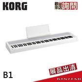 【金聲樂器】KORG B1 電鋼琴 展品出清 白色 保固1年