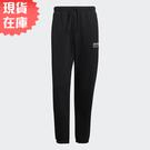 【現貨】Adidas ORIGINALS R.Y.V. 男裝 長褲 休閒 口袋 縮口 棉 黑【運動世界】H11451