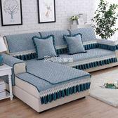 沙發墊四季簡約現代通用布藝組合全包坐墊防滑棉麻非萬能沙發套罩 走心小賣場