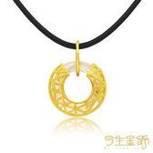 今生金飾  古典美輪墜  時尚黃金墜飾