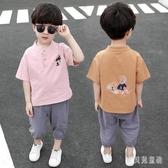 兒童夏裝男童套裝2020新款洋氣韓版小童夏季短袖男寶寶休閒兩件套潮 yu12625『寶貝兒童裝』
