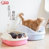 半封閉貓砂盆大號肥貓貓咪用品貓廁所防帶出貓盆拉屎防濺貓沙盆 【快速出貨】