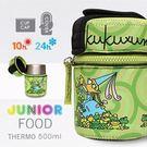 西班牙Laken FOOD THERMO 兒童食物保溫罐(0.5L)青蛙王子/綠色#KP5-PR【AH50033】