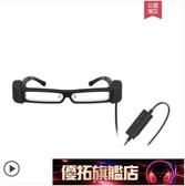 VR眼鏡 EPSON愛普生BT-30C增強現實AR智慧眼鏡BT300系列頭戴視頻移動影院 DF優拓