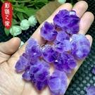 水晶石 天然紫水晶簇原石裸石紫晶花芽骨幹礦石多尖標本diy吊墜項墜發簪 快速出貨