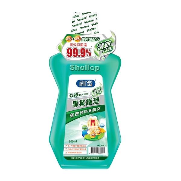 刷樂 專業護理 漱口水 (綠)清新口味 500ml+500ml