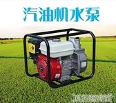 抽水機 汽油機水泵農用灌溉抽水機農業高壓大功率抽水泵消防高揚程自吸泵  DF 交換禮物
