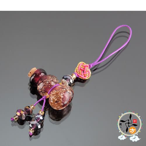 葫蘆紫琉璃精油瓶掛飾【十方佛教文物】