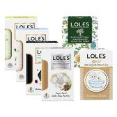 土耳其 LOLES 機能皂150g/馬賽皂200g/保濕皂100g 款式可選【小三美日】