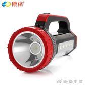 多功能手電筒強光家用手提探照燈遠射超亮照明可太陽能充電 優家小鋪