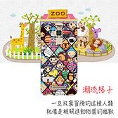 [ZC520TL 軟殼] 華碩 ASUS ZenFone 3 Max 5.2吋 X008DB 手機殼 保護套 潮流格子