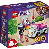 樂高積木Lego 41439 貓咪美容車