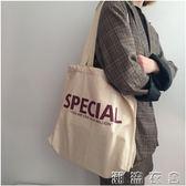 經典米白色韓風chic簡約百搭英文字母單肩帆布包購物袋  潮流衣舍