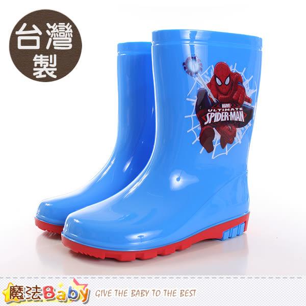 男童雨鞋 台灣製蜘蛛人正版兒童雨靴 魔法Baby