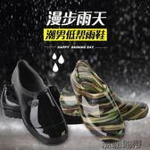 低筒雨鞋男士 春秋短筒防水鞋淺口雨靴 防滑膠鞋勞保工作鞋廚房鞋【潮咖地帶】