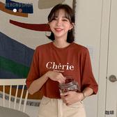 東京著衣-MERONGSHOP-韓系極簡風格親愛甜心英文字母T恤(E190027)