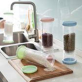 ♚MY COLOR♚創意手搖式洗米器 廚房 淘米 雜糧 密封 儲物 淘洗 清潔 米飯 量杯【S52】