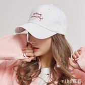 中大尺碼棒球帽帽子女韓版夏白色防曬鴨舌帽 nm4892【VIKI菈菈】