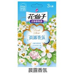 花仙子 好心情 衣物香氛袋-櫻花香氛 10g(3入)/盒