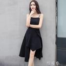 吊帶裙夜店女裝夜場裙子女小禮服性感女神氣質洋裝 交換禮物