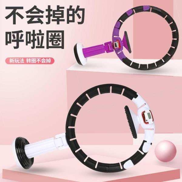 智慧呼啦圈可拆卸不會掉的折疊hula hoop新型健身圈