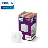【燈王的店】PHILIPS 飛利浦 Wi-Fi WiZ 智慧照明 動作感應器 PW007