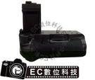 【EC數位】Meike 美科 Canon 專用 BG-E5 BGE5 垂直電池手把 垂直把手 450D 500D 1000D 電池手把