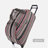 升級版拉桿旅行包大容量拉桿箱女卡通手提行李包短途男摺疊旅游包wy 雙十二85折