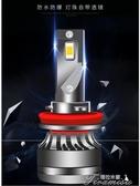 汽車LED燈 汽車led大燈h7強光h1h4超亮激光9012遠近光一體9005改裝燈泡100W 快速出貨